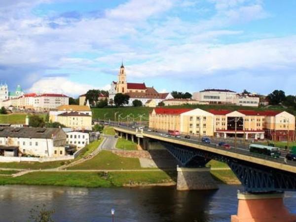 Belarus-Universite-Egitimi