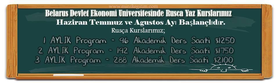 belarus devlet ekonomi universitesi yaz kursu