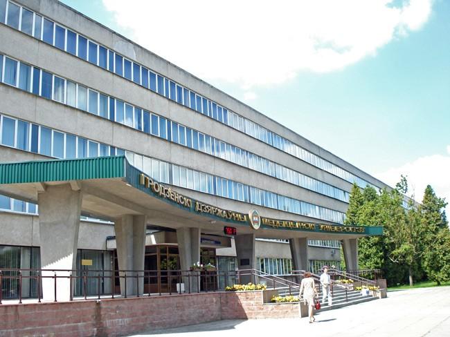 Grodno Devlet Tıp Üniversitesi